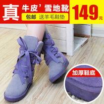 7623e85d Магазин обувь мида мариуполь - это просто! Крупнейший магазин обувь ...